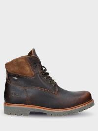 Ботинки для мужчин Panama Jack PX105 продажа, 2017