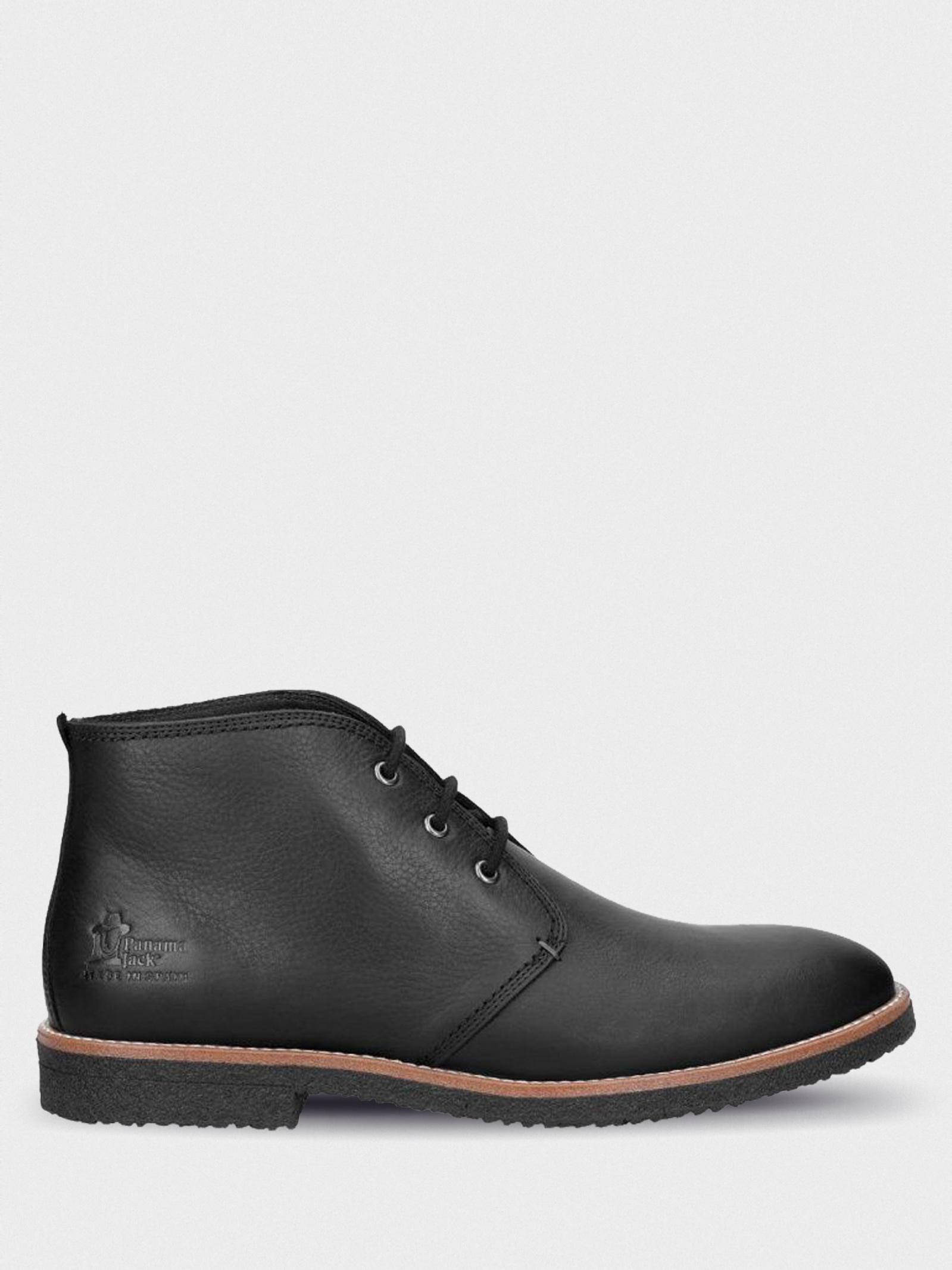 Ботинки для мужчин Panama Jack PX110 продажа, 2017