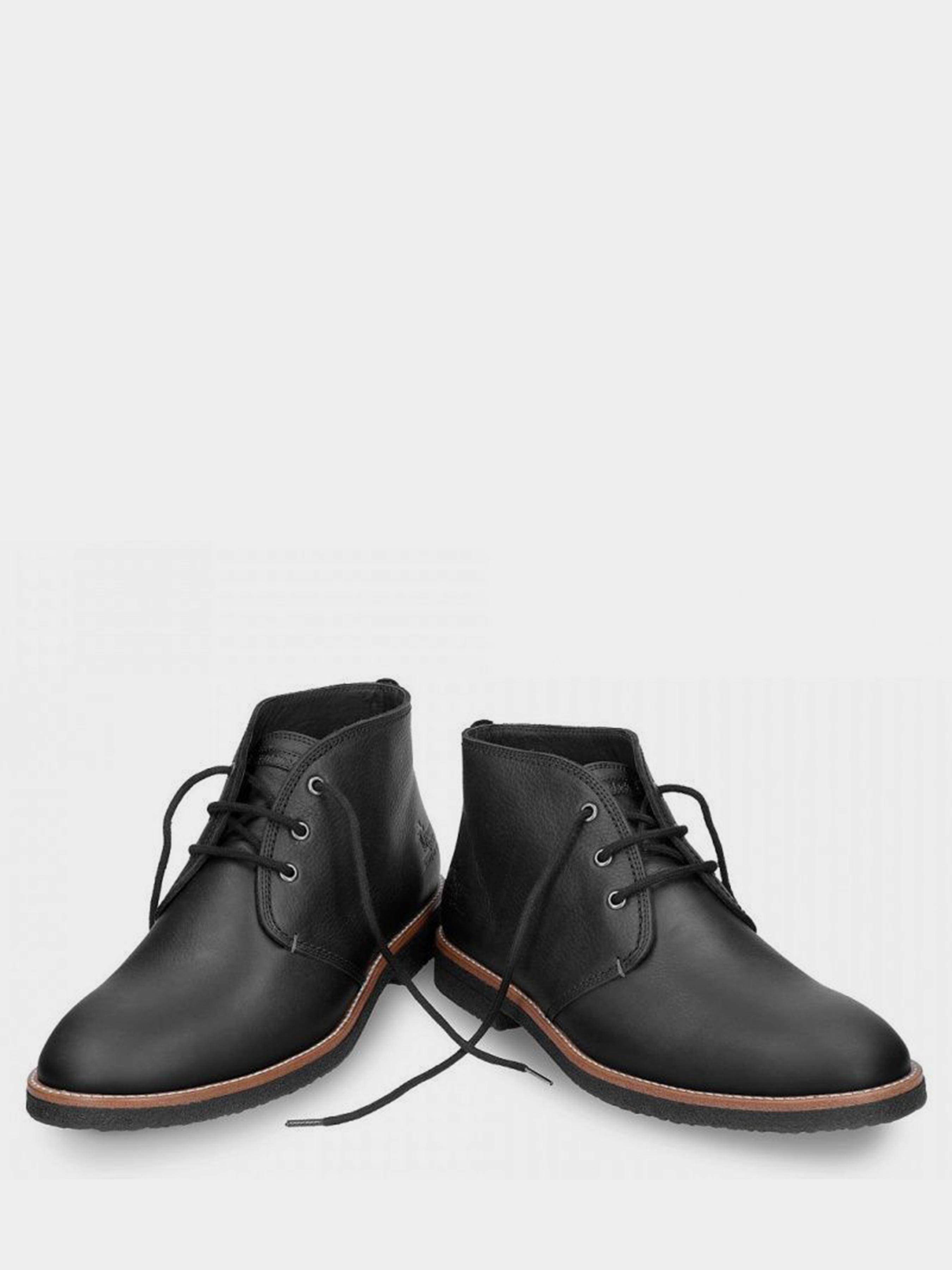 Ботинки для мужчин Panama Jack PX110 стоимость, 2017