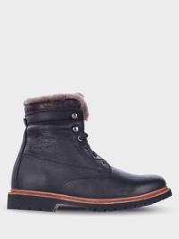 Ботинки для мужчин Panama Jack PX113 продажа, 2017