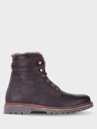 Ботинки для мужчин Panama Jack PX114 продажа, 2017