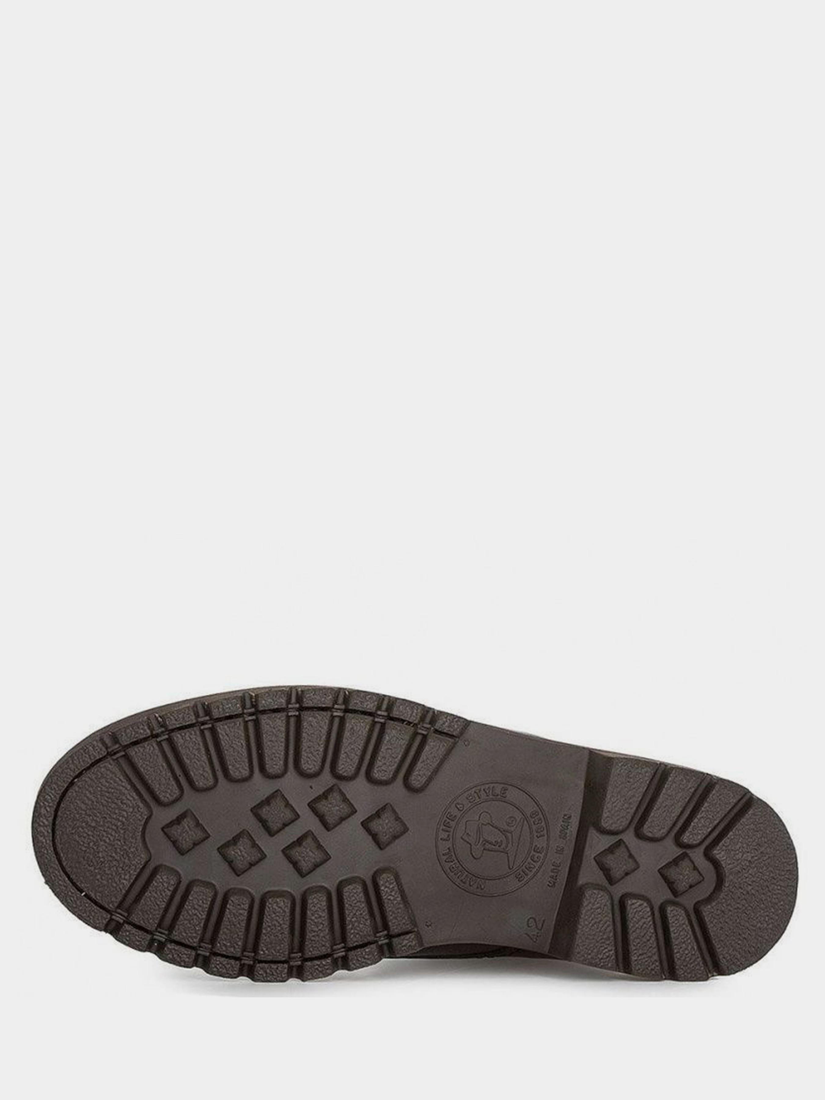 Ботинки для мужчин Panama Jack PX72 стоимость, 2017