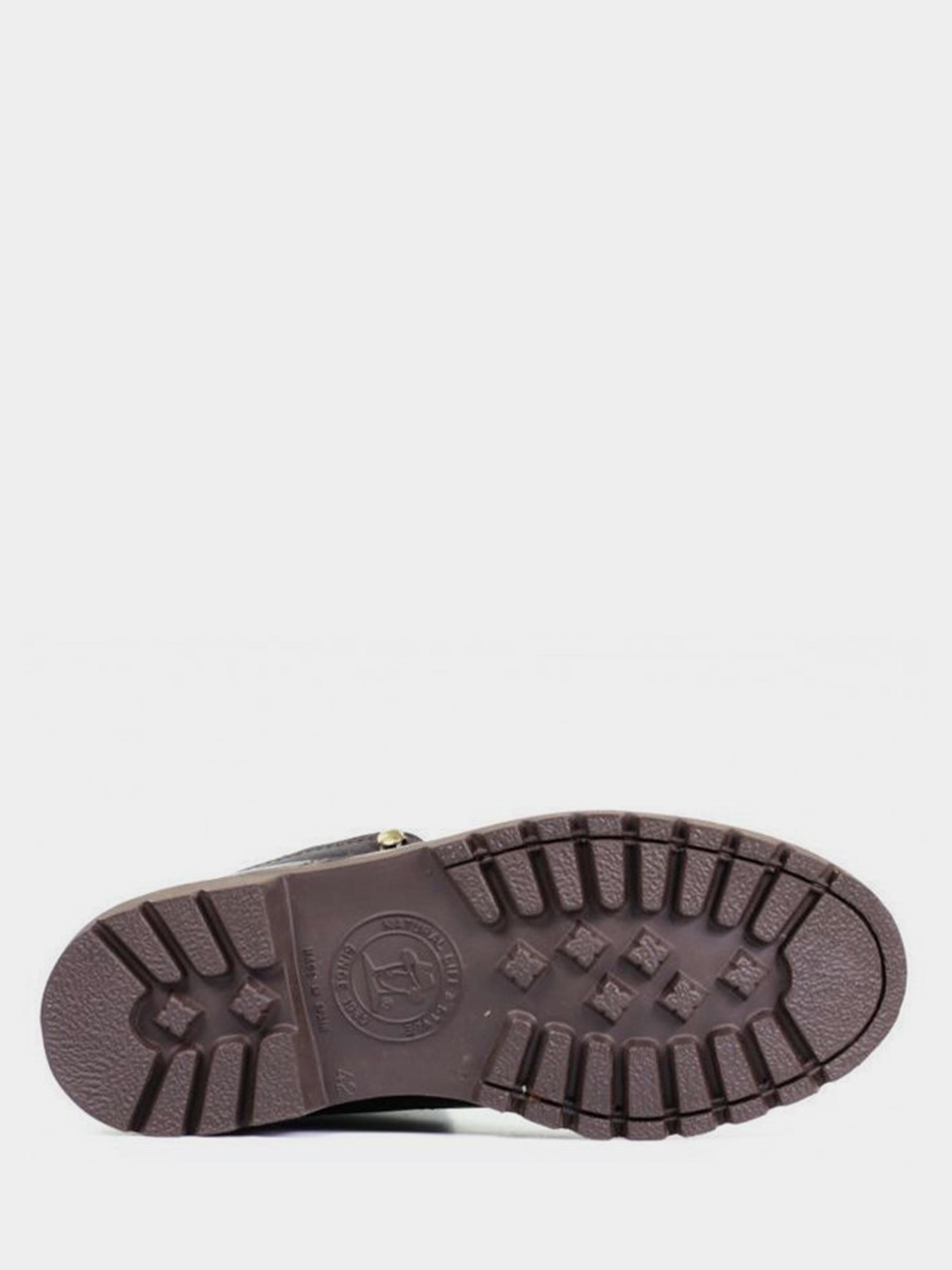 Ботинки для мужчин Panama Jack PX76 стоимость, 2017