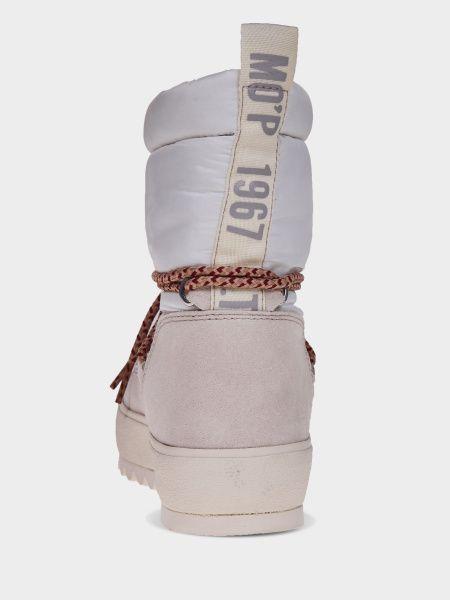 Ботинки женские MARC O'POLO PY1020 продажа, 2017