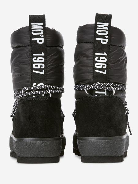 Ботинки женские MARC O'POLO PY1022 размеры обуви, 2017