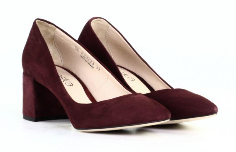 Туфли для женщин Braska QL20 стоимость, 2017