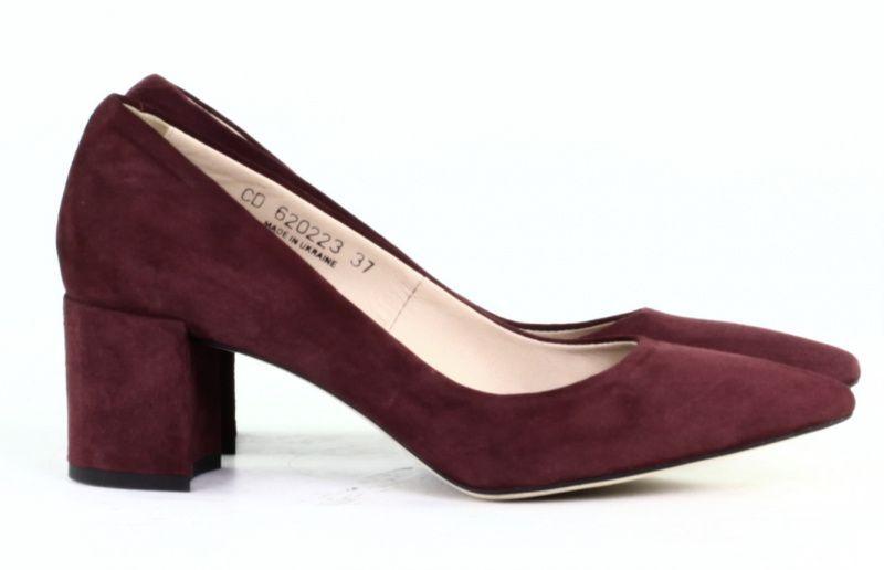 Туфли для женщин Braska QL20 цена, 2017