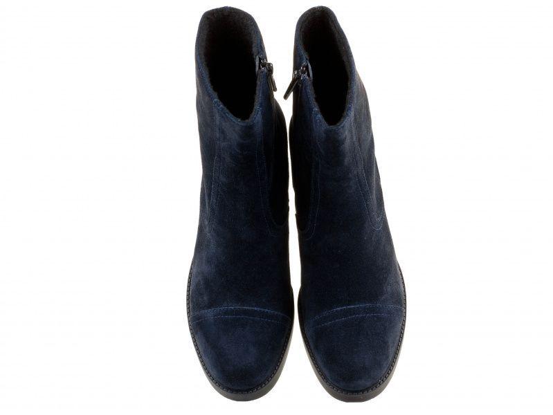 Ботинки для женщин Braska QL45 купить в Интертоп, 2017