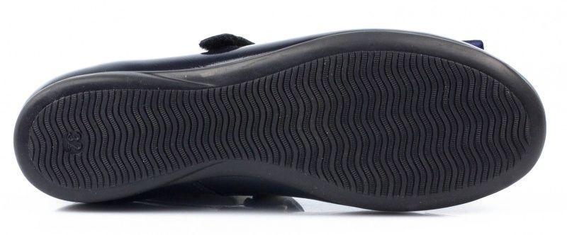 Levus Туфли  модель QP18, фото, intertop