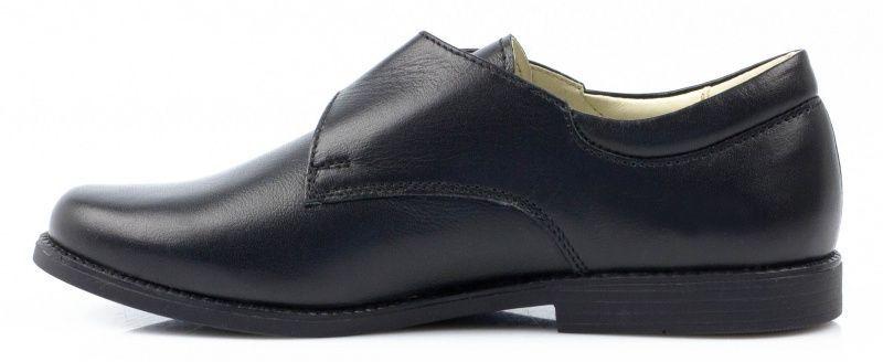 Levus Туфли  модель QP19 размеры обуви, 2017
