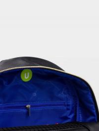 Рюкзак  Upixel модель WY-A020U купить, 2017