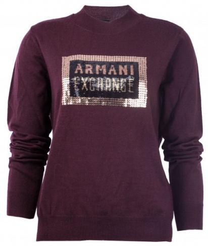 Пуловер Armani Exchange модель 6ZYM3E-YMH5Z-1715 — фото - INTERTOP