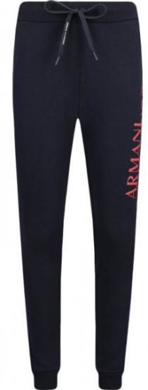 Спортивні штани Armani Exchange модель 6ZYP76-YJX1Z-1510 — фото - INTERTOP
