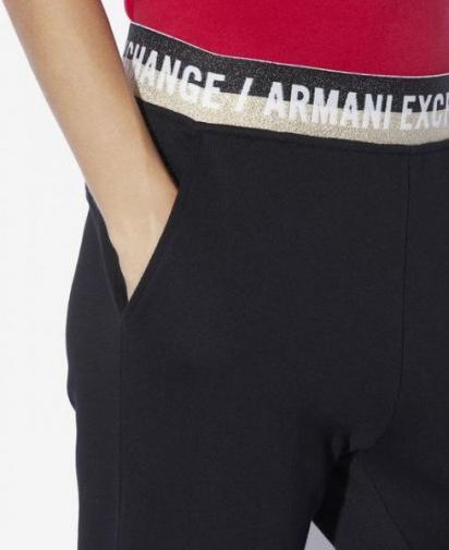Спортивні штани Armani Exchange модель 6ZYP95-YJE5Z-1200 — фото 3 - INTERTOP