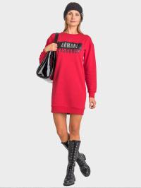 Платье женские Armani Exchange модель QZ2045 приобрести, 2017