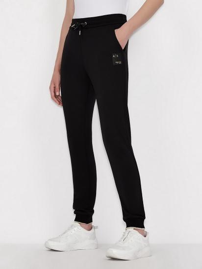 Спортивні штани Armani Exchange модель 6KYP87-YJE5Z-1200 — фото - INTERTOP