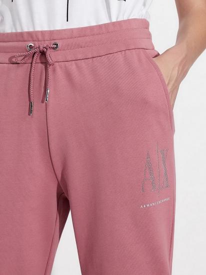 Спортивні штани Armani Exchange модель 8NYPDX-YJ68Z-1493 — фото 3 - INTERTOP