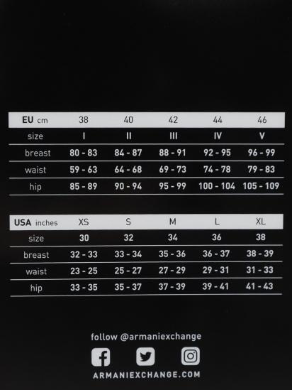 Труси Armani Exchange модель 947005-1A502-04271 — фото 4 - INTERTOP