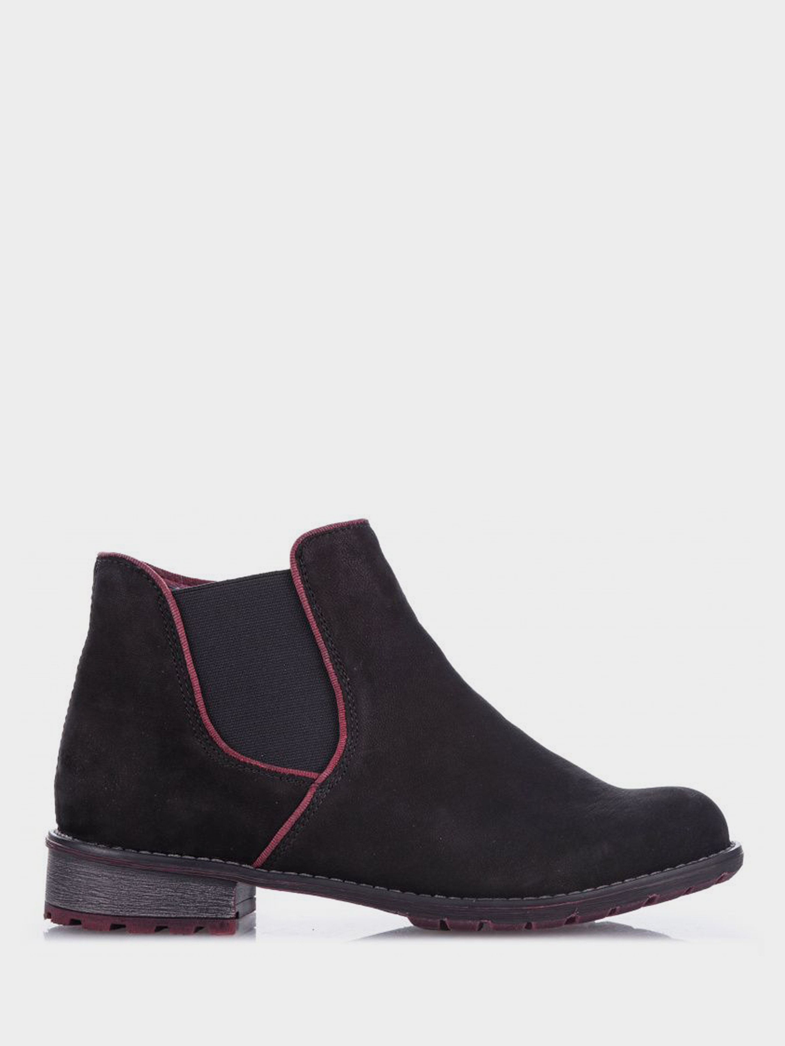 Ботинки для женщин Remonte RD11 цена, 2017