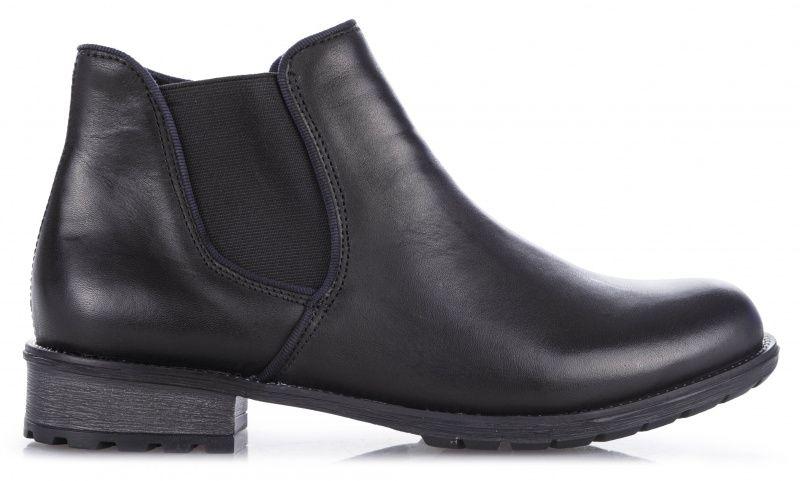 Ботинки для женщин Remonte RD12 цена, 2017