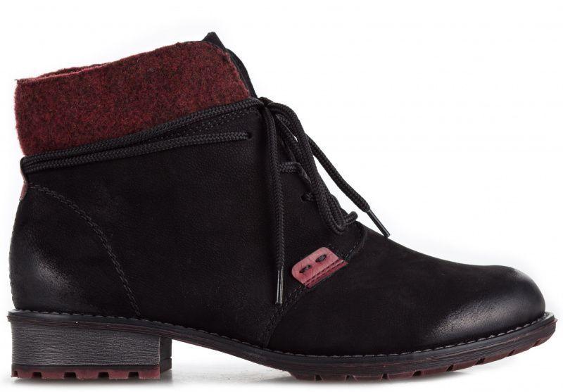 Купить Ботинки женские Remonte черевики жін. (36-42) RD14, Черный