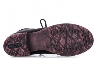 Черевики зі шнурівкою Remonte - фото