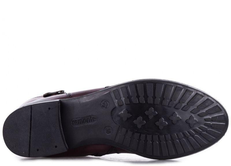 Черевики  для жінок Remonte R6492/35 модне взуття, 2017