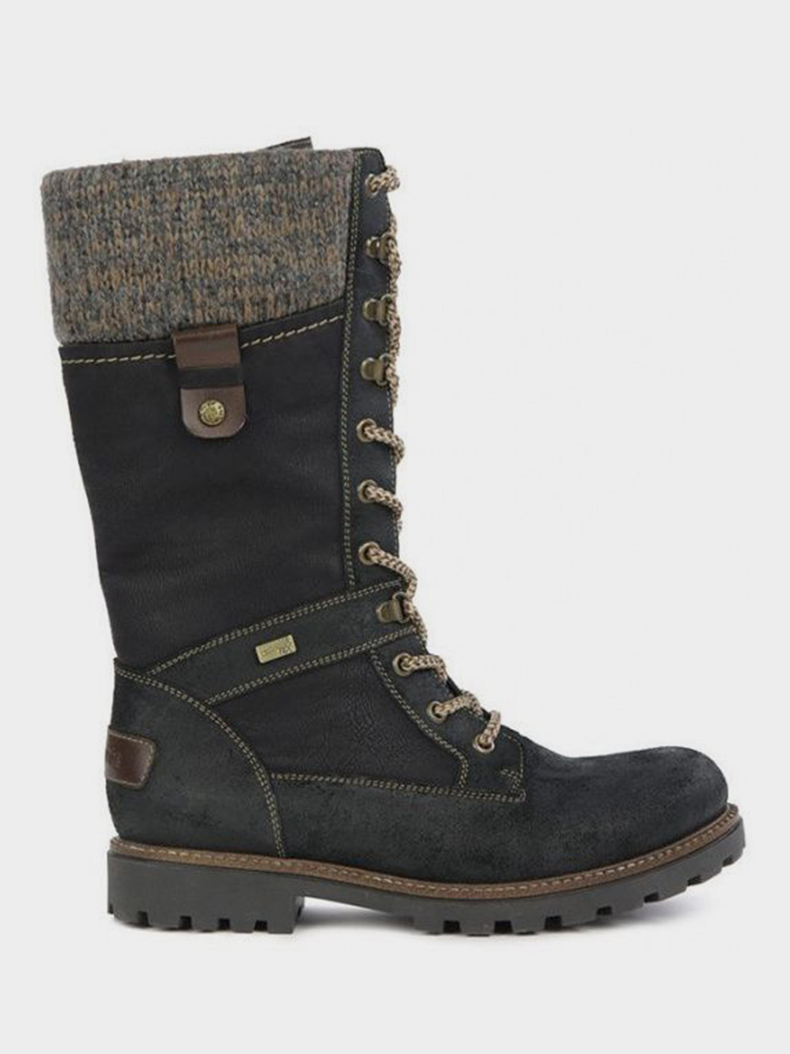Купить Сапоги женские Remonte чоботи жін. (36-41) RD23, Черный