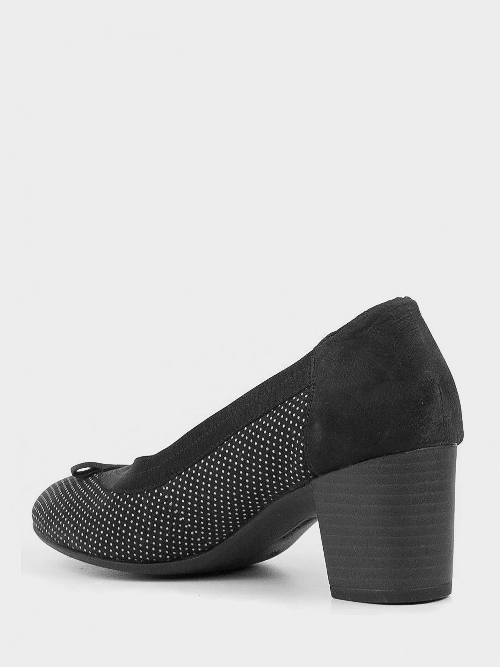 Remonte  купити взуття, 2017