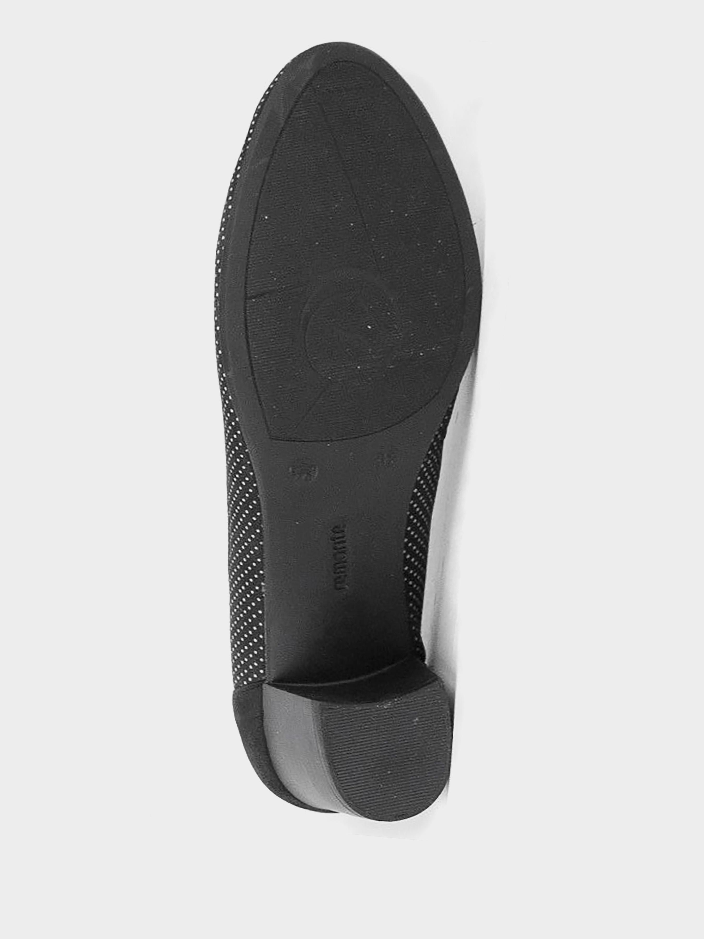 Туфли женские Remonte туфлі жін. (36-42) RD25 смотреть, 2017