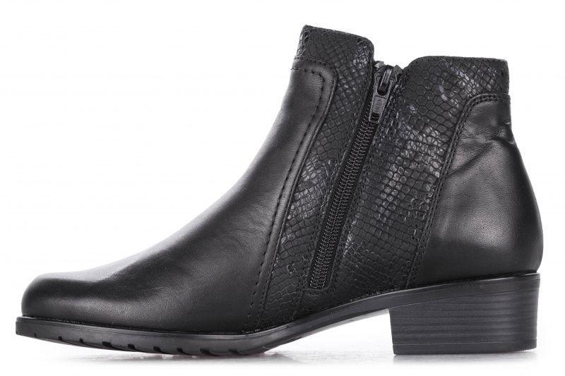 Ботинки для женщин Remonte RD3 цена, 2017