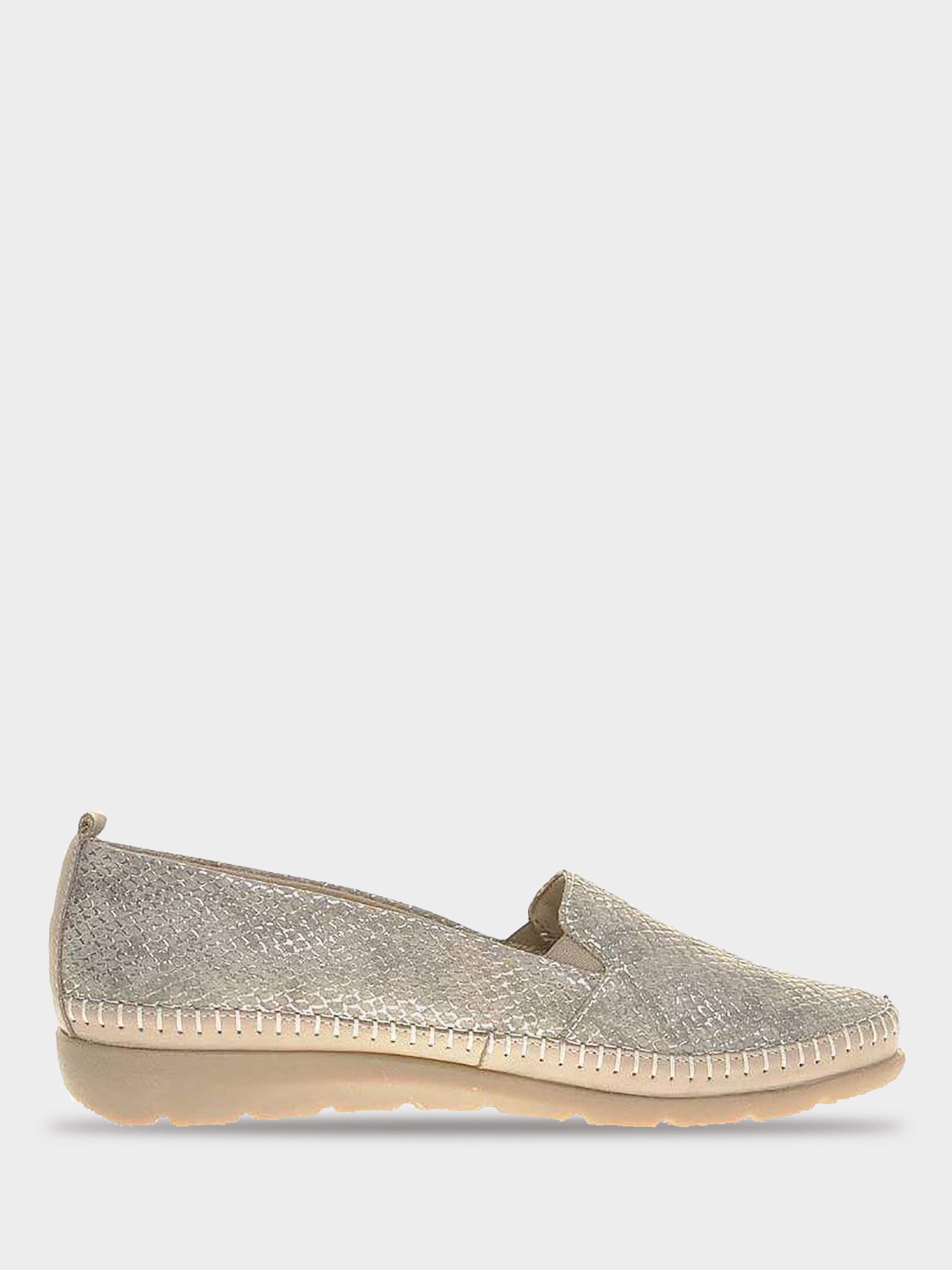 Туфлі жіночі Remonte туфлі жін. (36-41) RD33