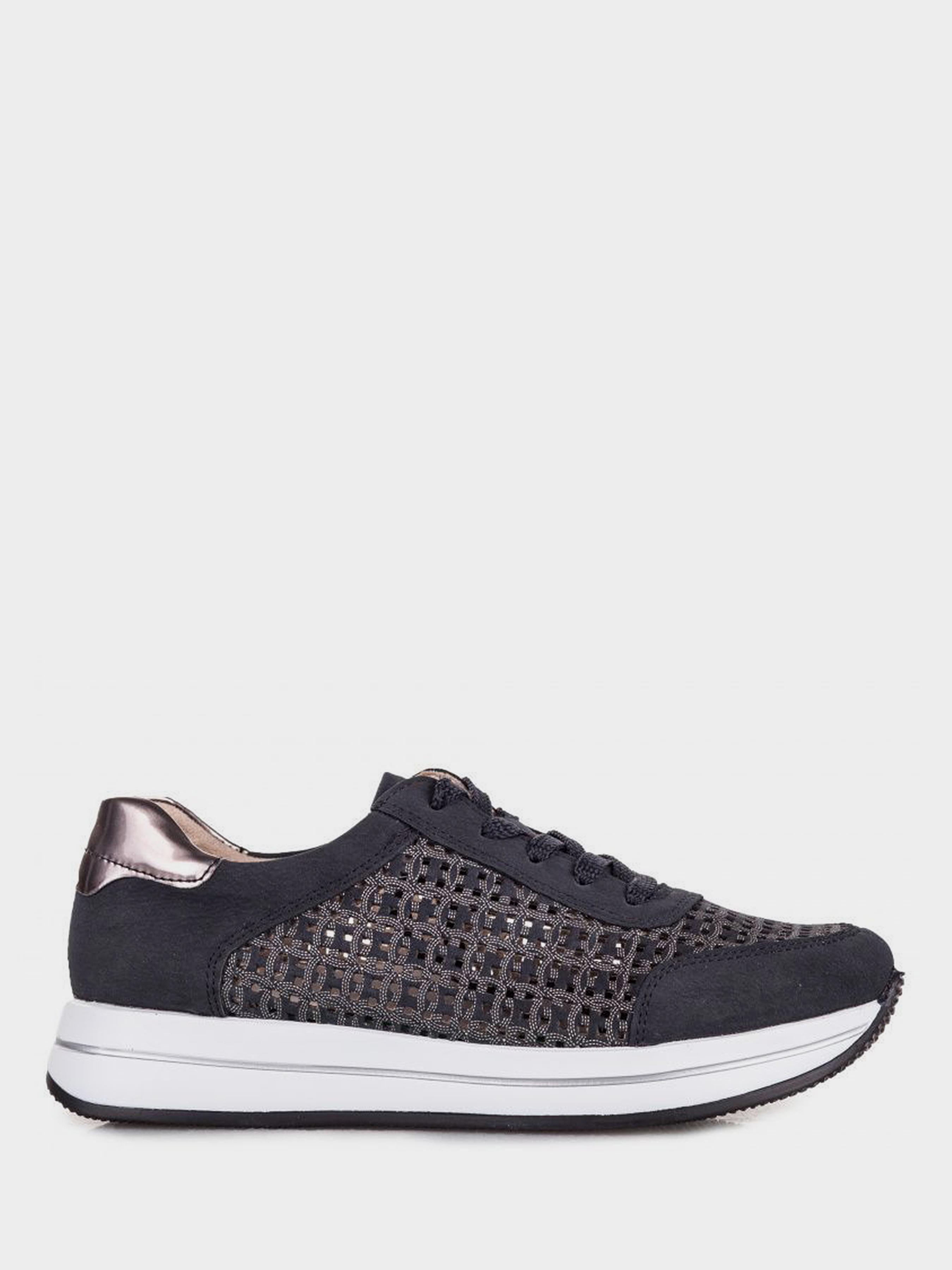 Кроссовки для женщин Remonte RD35 размерная сетка обуви, 2017