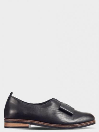 Туфлі Remonte - фото