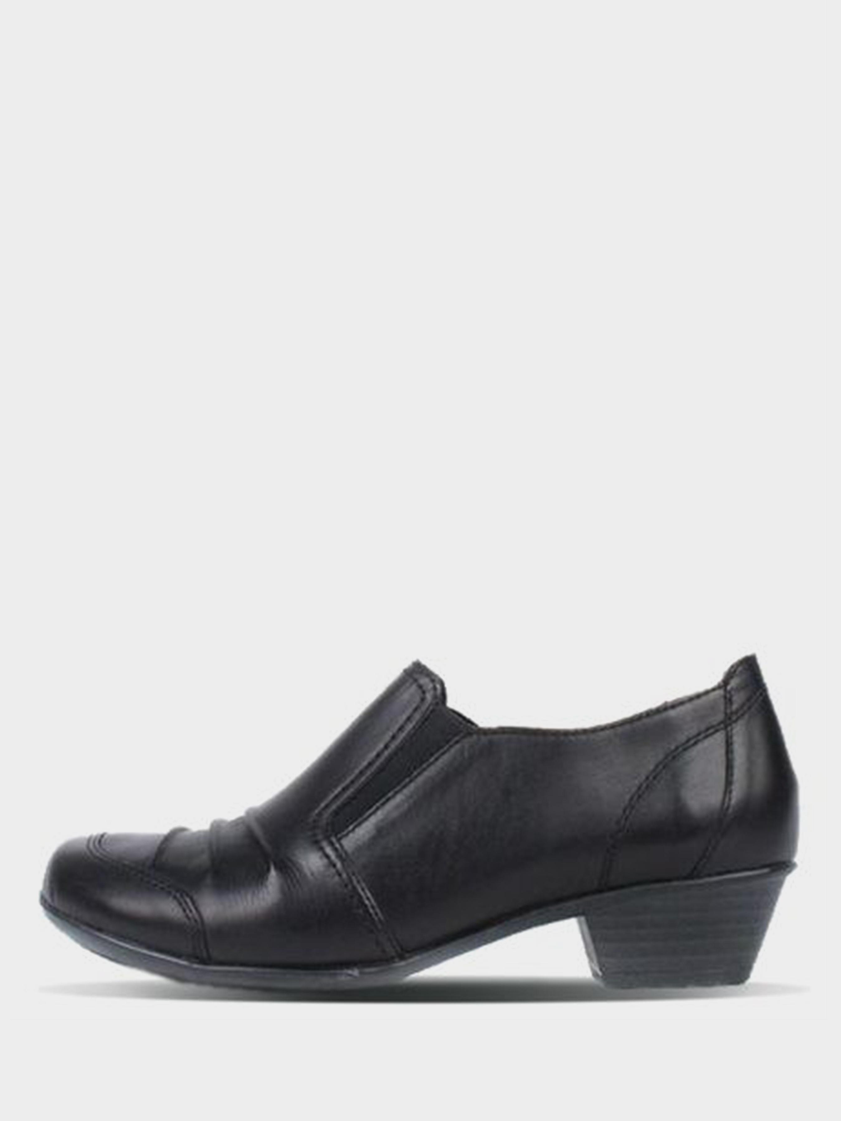 Туфли женские Remonte туфлі жін. (36-42) RD37 в Украине, 2017