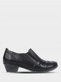 Напівчеревики  жіночі Remonte туфлі жін. (36-42) D7316/01 дивитися, 2017