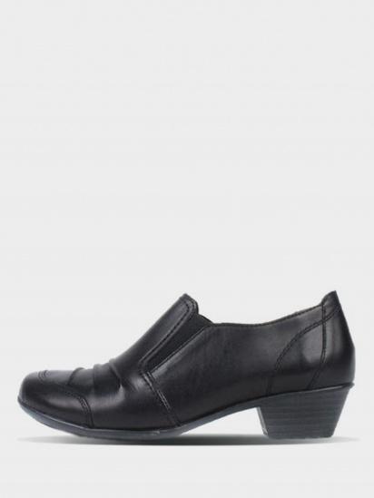 Напівчеревики  жіночі Remonte туфлі жін. (36-42) D7316/01 продаж, 2017