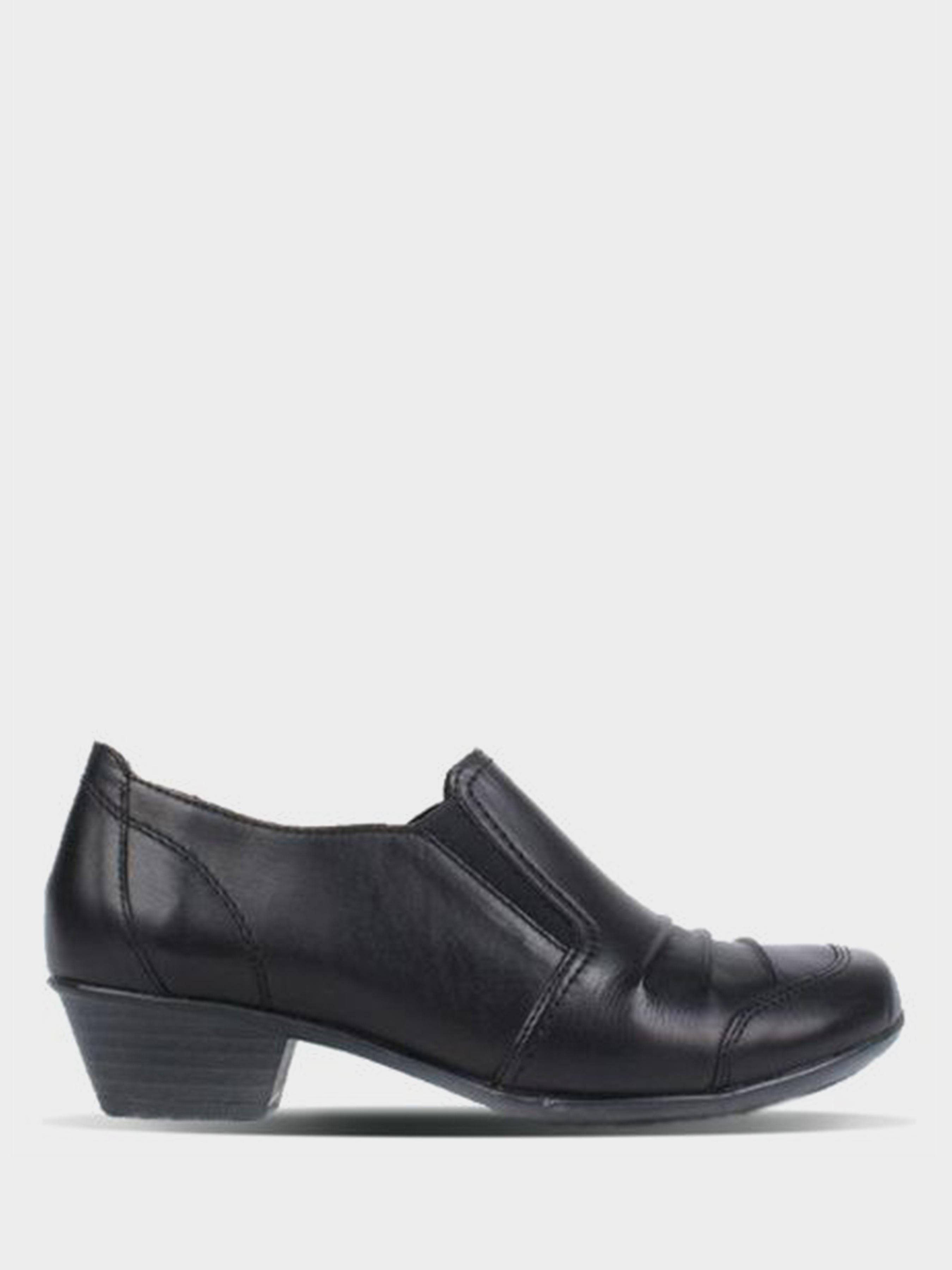 Туфли женские Remonte туфлі жін. (36-42) RD37 Заказать, 2017