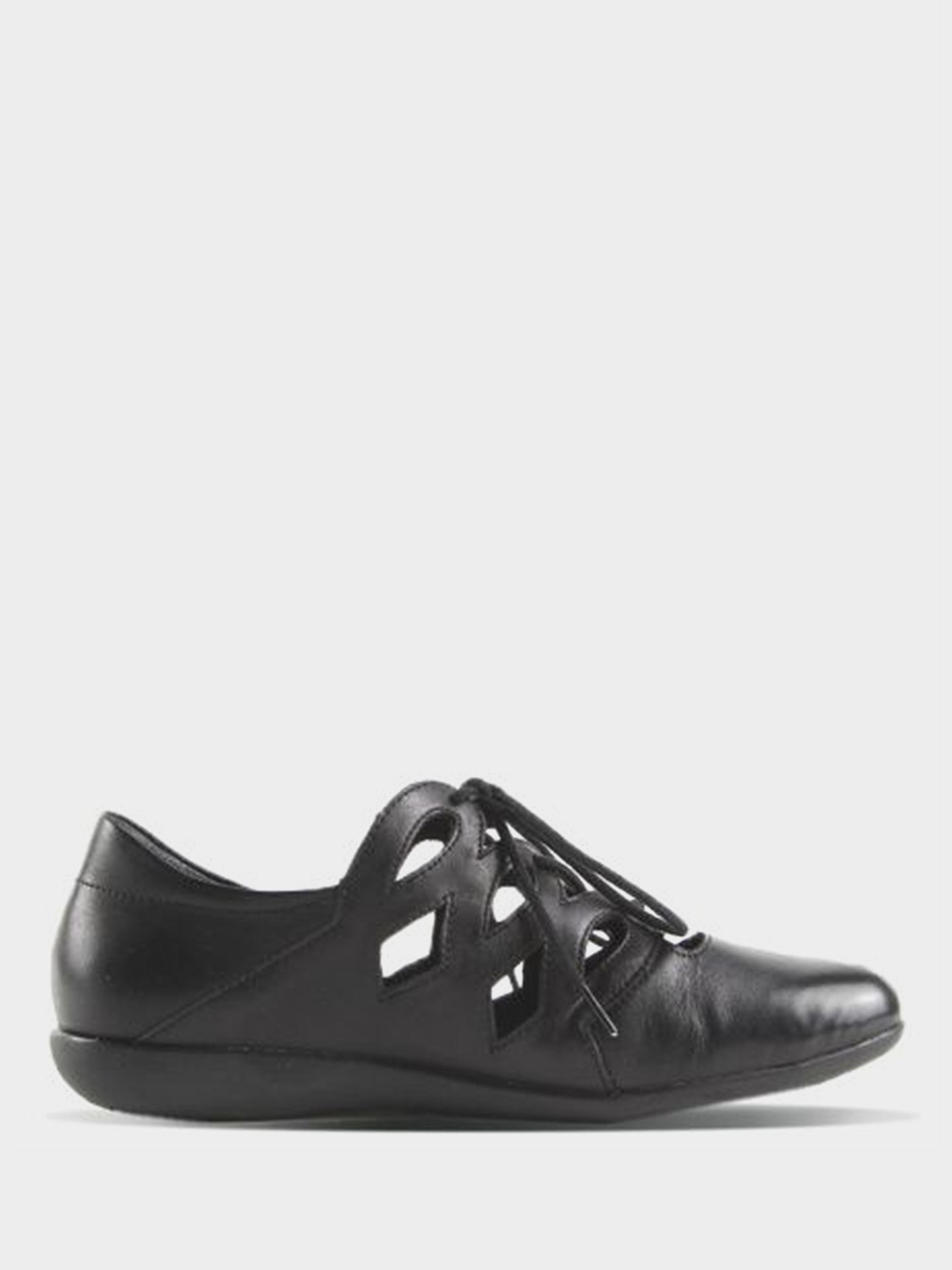 Полуботинки для женщин Remonte RD45 размеры обуви, 2017