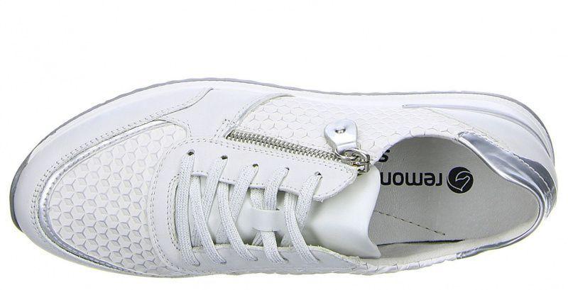 Кроссовки для женщин Remonte RD49 стоимость, 2017