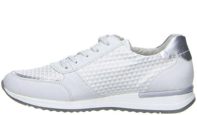 Кроссовки для женщин Remonte RD49 модная обувь, 2017