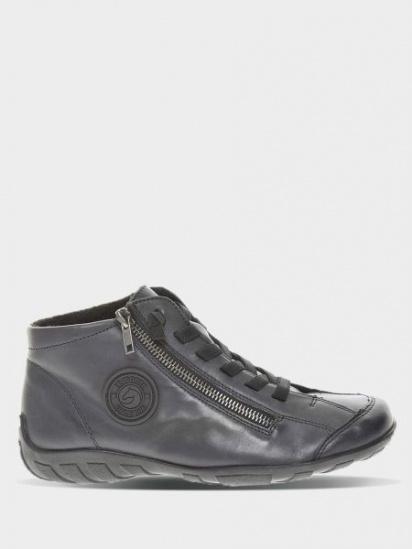 Черевики зі шнурівкочеревики зі шнурівко Remonte модель R3491/14 — фото - INTERTOP