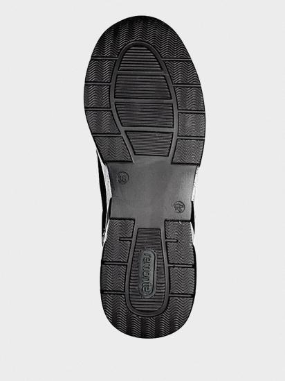 Кросівки для міста Remonte модель D4107/02 — фото 3 - INTERTOP