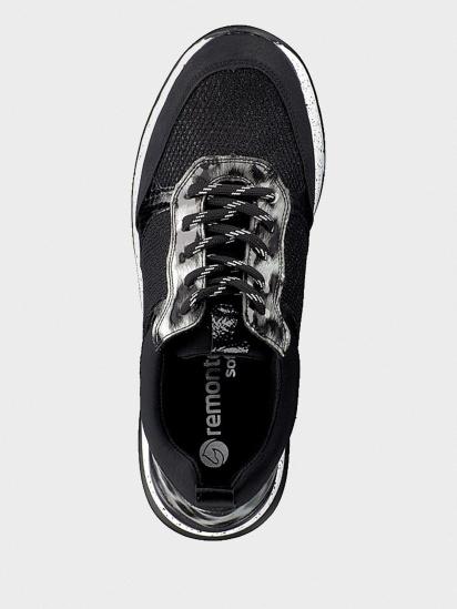 Кросівки для міста Remonte модель D4107/02 — фото 4 - INTERTOP