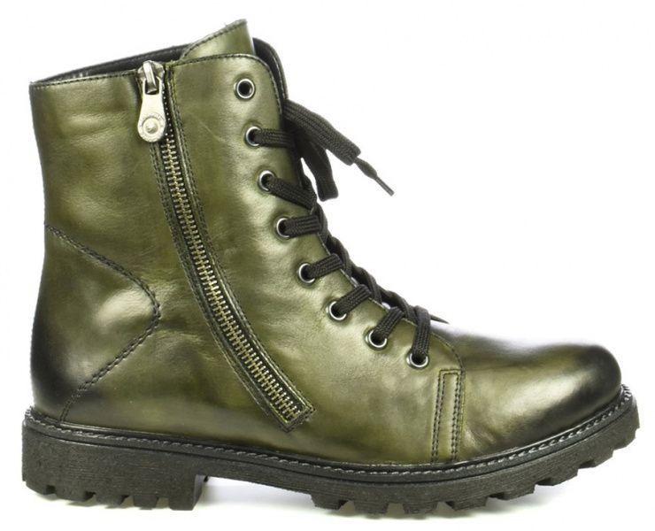 Купить Ботинки женские Remonte RD9, Зеленый