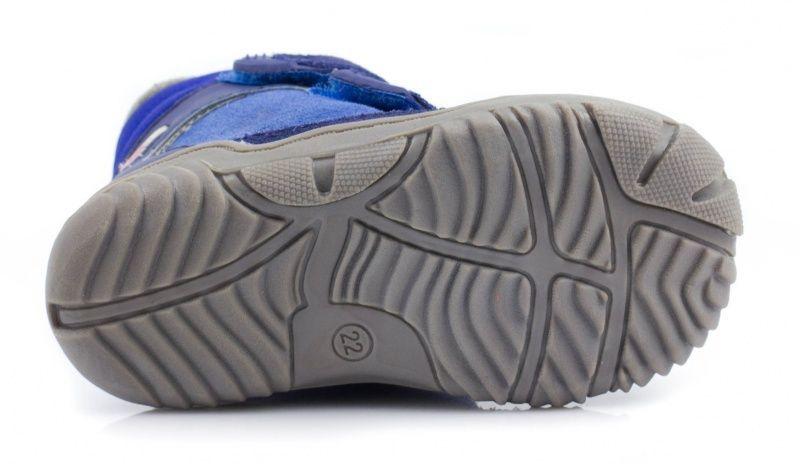Ботинки  модель RE20, фото, intertop