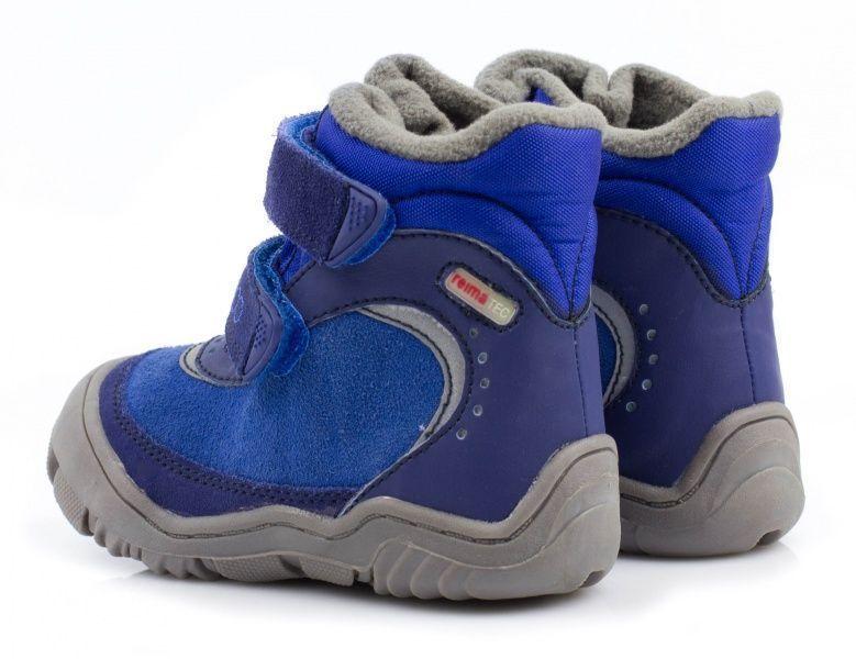 Ботинки для детей REIMA черевики дит. хлоп.  Reimatec RE20 , 2017