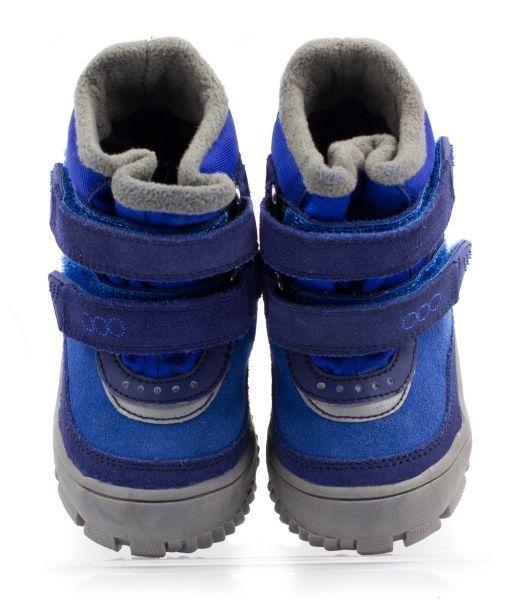 Ботинки для детей REIMA черевики дит. хлоп.  Reimatec RE20 брендовая обувь, 2017