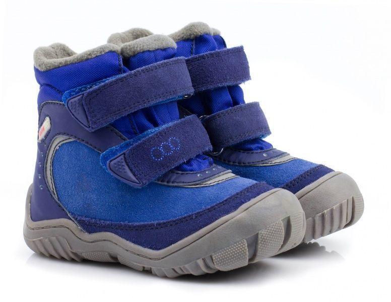 Ботинки для детей REIMA черевики дит. хлоп.  Reimatec RE20 бесплатная доставка, 2017