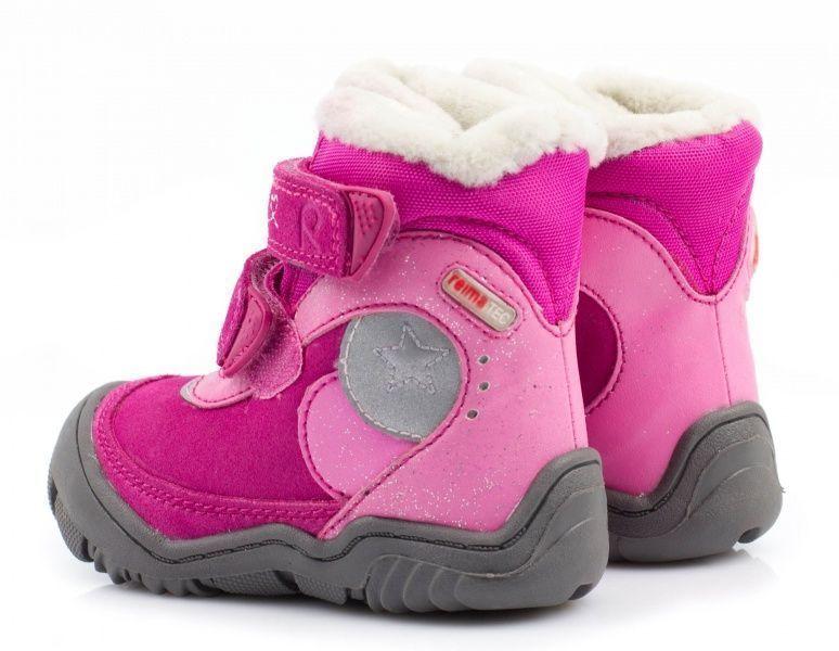 Ботинки для детей REIMA черевики дит.дів.Reimatec RE30 бесплатная доставка, 2017